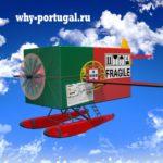 Доставка грузов в Португалии самолетом