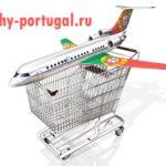 Как купить частный  самолет в Португалии