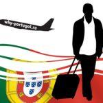 კერძო თვითმფრინავის დაჯავშნა პორტუგალიაში
